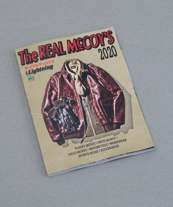 The Real McCoy's Book 2020