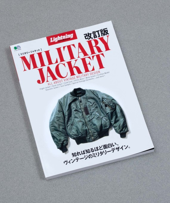 """Military jacket """"Updated"""""""