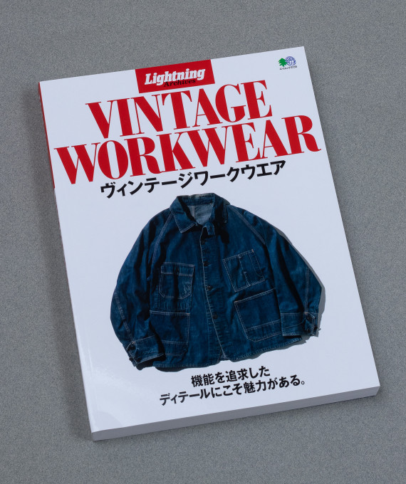 Vintage workwear Updated