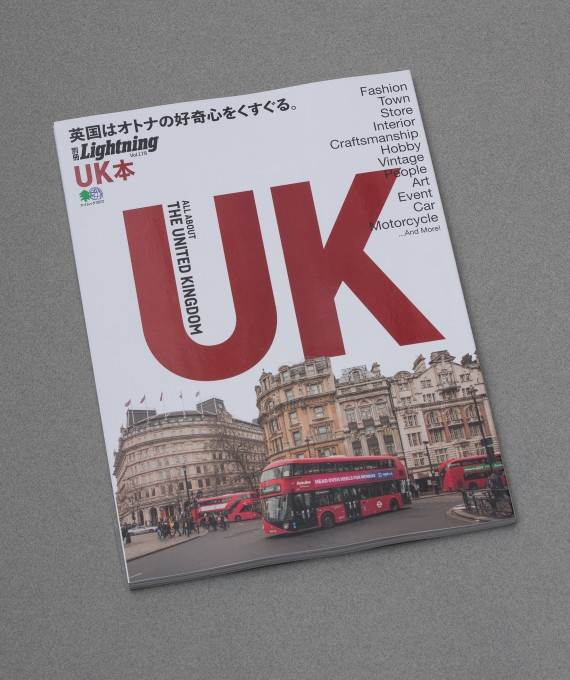 All About UK book