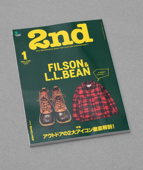 2 nd Magazine Vol 142
